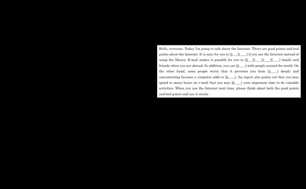 Gtec通信 Gtec ベネッセの英語検定
