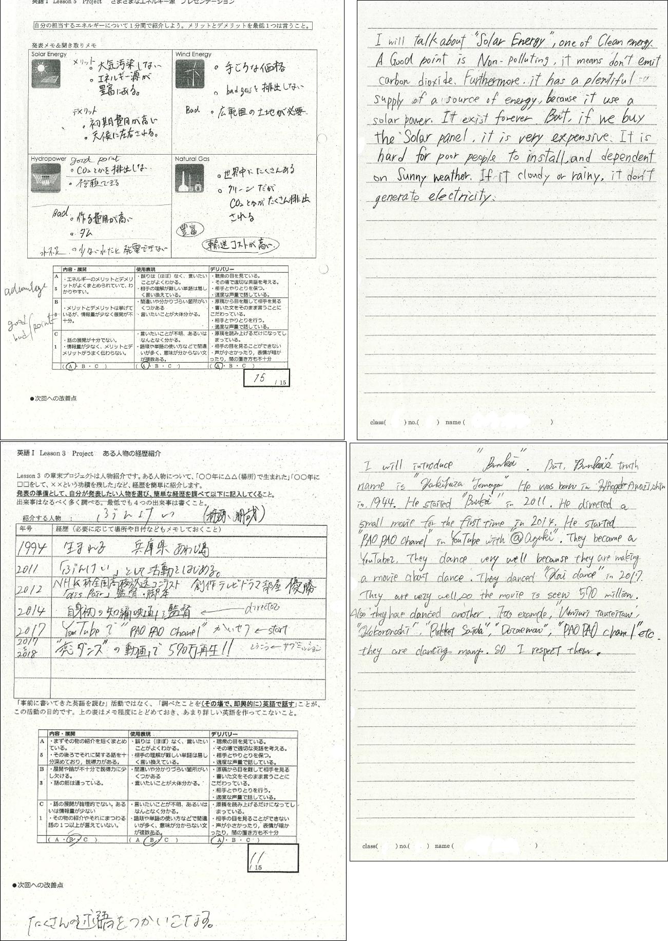 document01