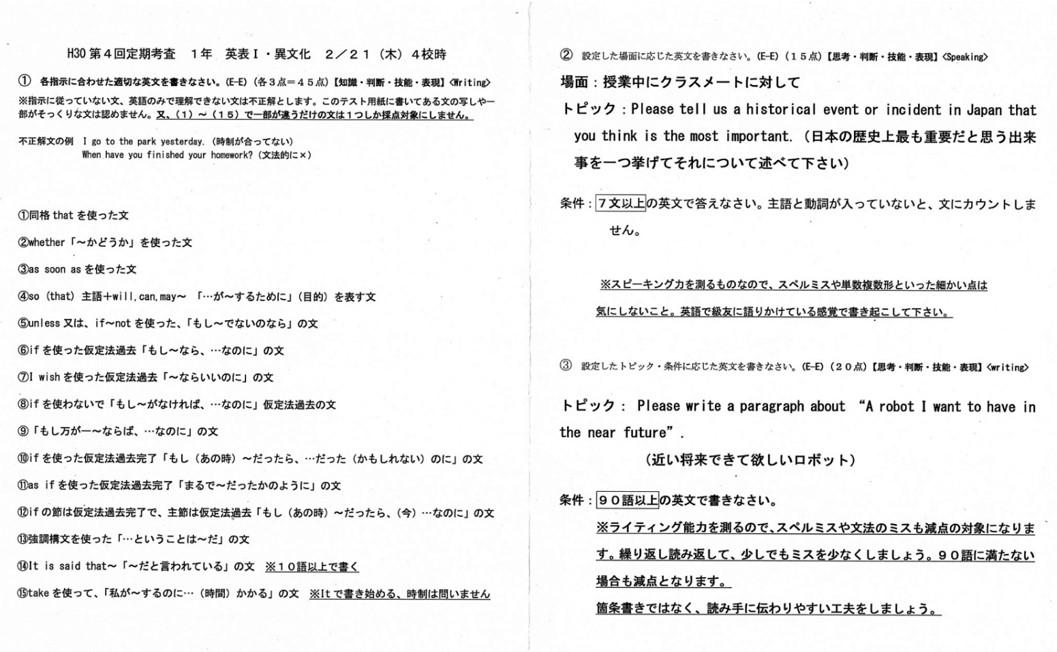 document03